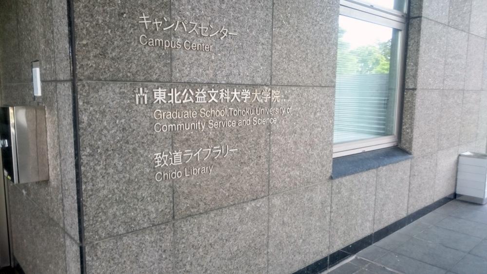 tsuruoka2